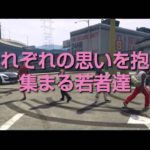 GTA5  13sBullsEyeDrift  &  ONLYDRIFTERS   短編映画予告