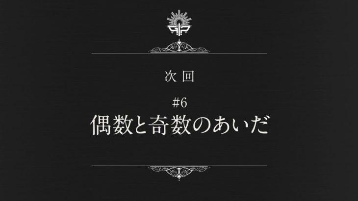 TVアニメ「22/7」6話Web予告
