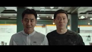 映画『エクストリーム・ジョブ』予告