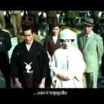 【感動】 タイ映画『クーカム(運命の人)』の予告(日本語) ★日本兵が主人公