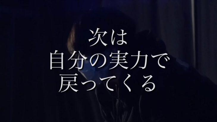 関西ジャニーズJr 映画予告風ビデオ