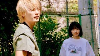 金子大地×石川瑠華、若者たちの刹那の恋/映画『猿楽町で会いましょう』予告編
