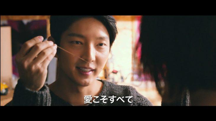 【Kstyle】イ・ジュンギ主演映画「シチリアの恋」予告
