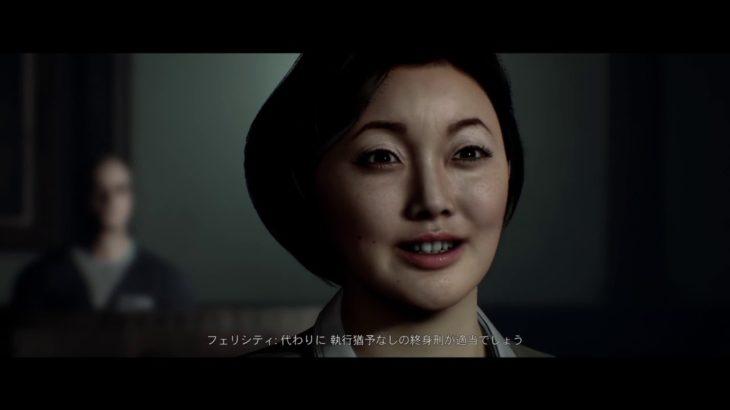 #1【サスペンスホラー】黒GANの『Hidden Agenda ―死刑執行まで48時間―』 ジョッシュ!?