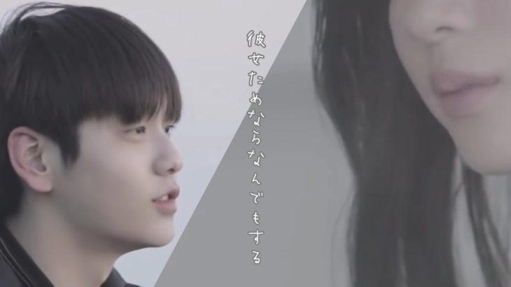 『君が望むこと』〜映画予告風〜 (TXT  スビン soobin  )