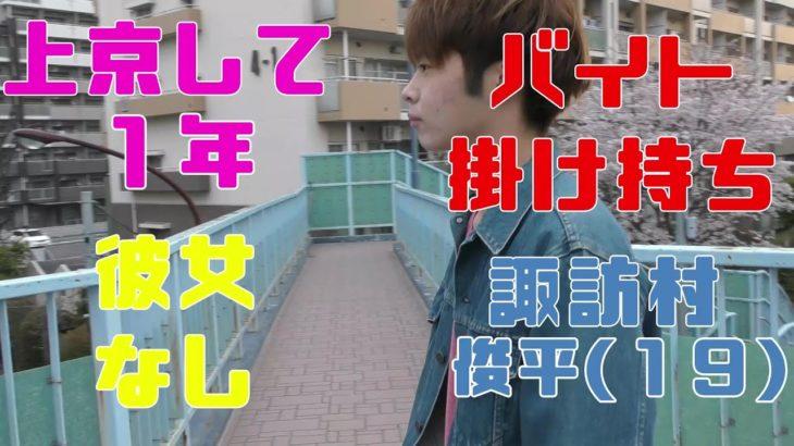 【初】映画予告~tiritumo present~