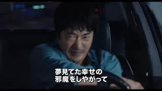 映画『ヒットマン エージェント:ジュン』予告