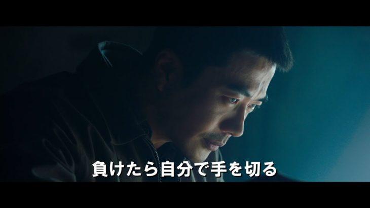 囲碁×アクション!クォン・サンウ主演『鬼手(キシュ)』予告編