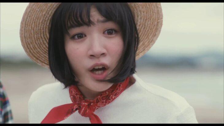 ピーチガール Peach Girl (2017)  ライブアクション映画予告編