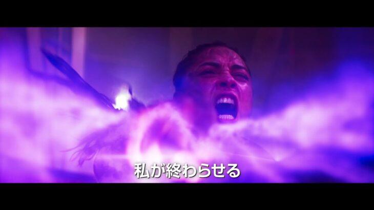SFアクションシリーズ最新作!『スカイライン-逆襲-』予告編