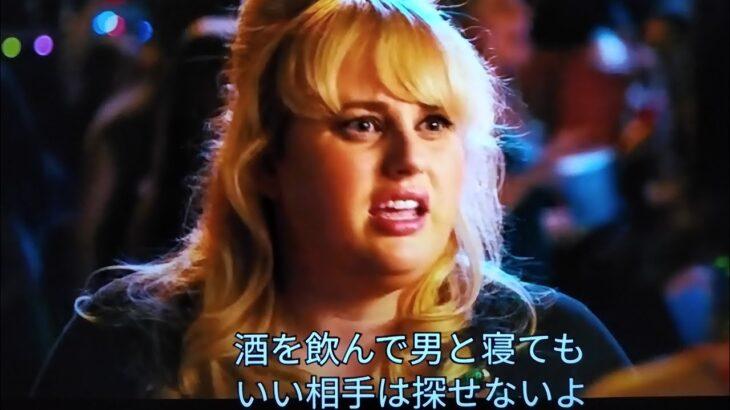 【名言集】セフレ止まりの女性にぶっ刺さる恋愛映画『ワタシが私を見つけるまで』【解説レビュー/予告】[1分映画批評]