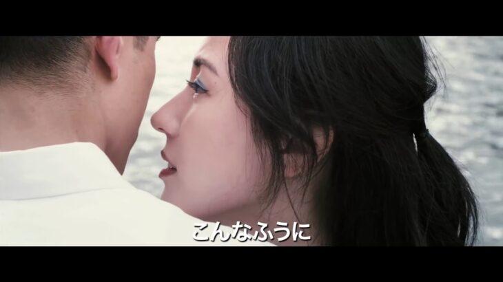 【感動】香港映画『浮城』予告編
