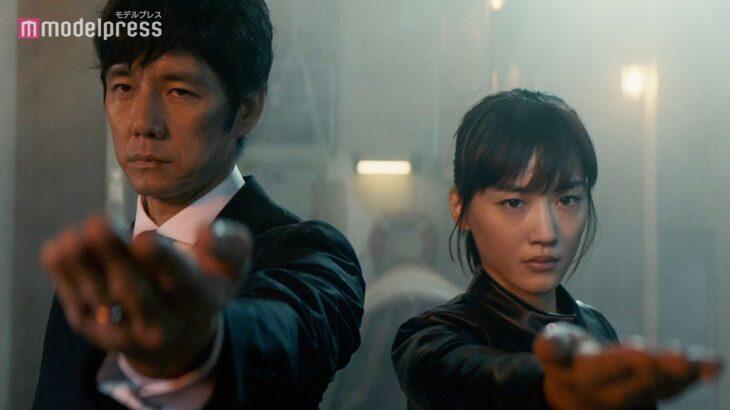 綾瀬はるか&西島秀俊が銃撃戦 激しいアクションも披露 劇場版「奥様は、取り扱い注意」予告