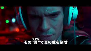 フランス発潜水艦アクション大作!映画『ウルフズ・コール』予告編動画