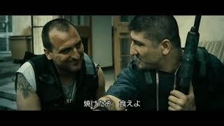8作品目 オススメ映画予告は Distrito 13  (アルティメット)