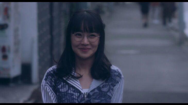 映画『僕の好きな女の子』予告編90秒  2020年8月14日(金)ロードショー