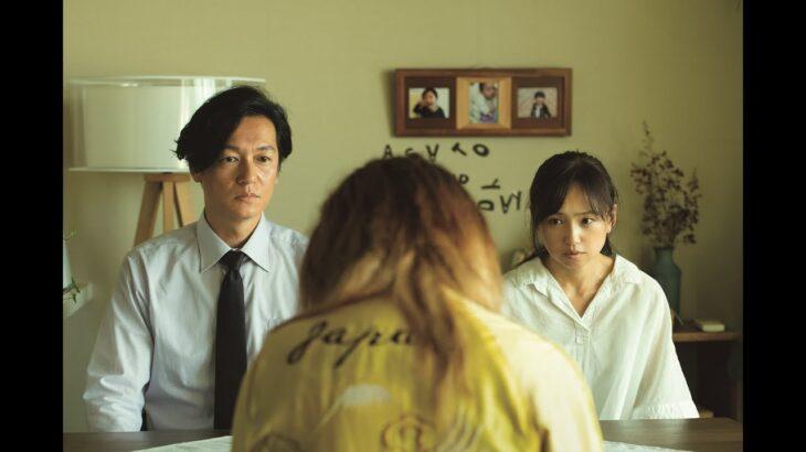 映画『朝が来る』予告90秒_10月23日公開