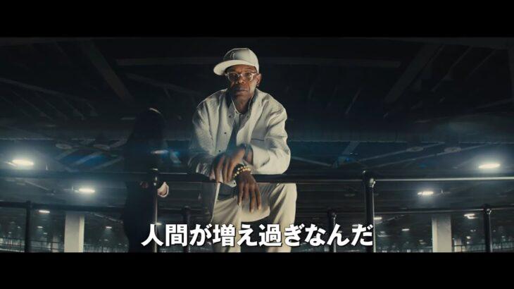 【映画予告/立体音響】キングスマン※イヤホン必須