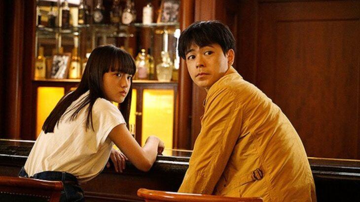 映画『まともじゃないのは君も一緒』予告編 (2021)