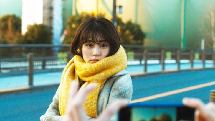 『花束みたいな恋をした』ショートシチュエーション予告【好きかどうか編】