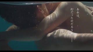 2020年11月20日(金)「ばるぼら」本予告