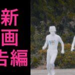 【最新映画】【予告編】 草の響き / 恋愛準々決勝戦 / 浮気なアステリズム【2021年】