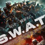映画 『S.W.A.T.』 公式予告