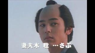 映画「SABU(さぶ)」予告