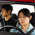 ★村上春樹の短編【映画予告】「ドライブ・マイ・カー」