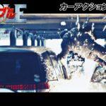 映画『ザ・ファブル 殺さない殺し屋』予告動画(カーアクション本編映像解禁!)【大ヒット上映中!】