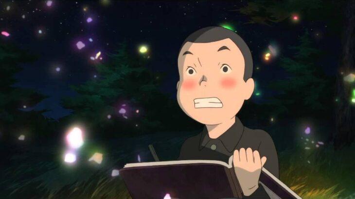 ソ連軍進駐が引き起こした悲劇!感動アニメ映画『ジョバンニの島』予告編