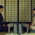 ★切ない恋の物語【映画予告】「夕霧花園」