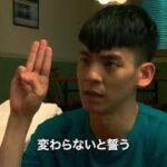 映画『恋の病~潔癖なふたりのビフォーアフター~』予告