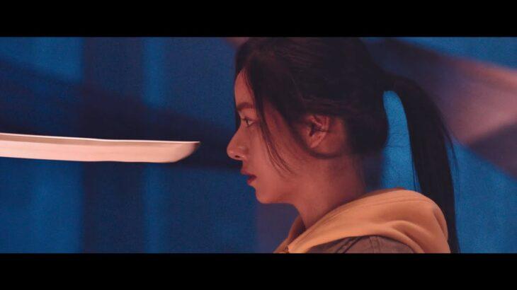 映画「スレイト」予告編 アクションスター夢見る女性 迷い込んだパラレルワールドで村を救う アン・ジヘ主演