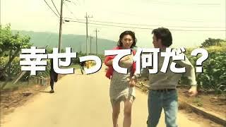 ☆女子争奪戦「さまよう獣」<映画予告>