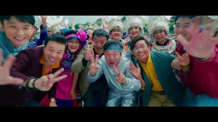 【予告】老若男女楽しめるホームコメディ映画『愛しの故郷(ふるさと)』